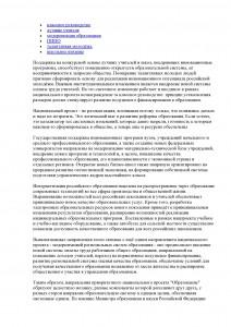 Brandbook_Страница_1_Страница_2