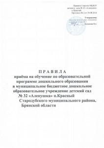 [Untitled](1)_Страница_1_Страница_1