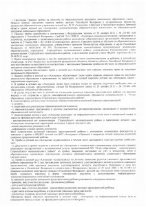 [Untitled](1)_Страница_1_Страница_2