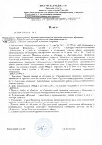 [Untitled](1)_Страница_1_Страница_4