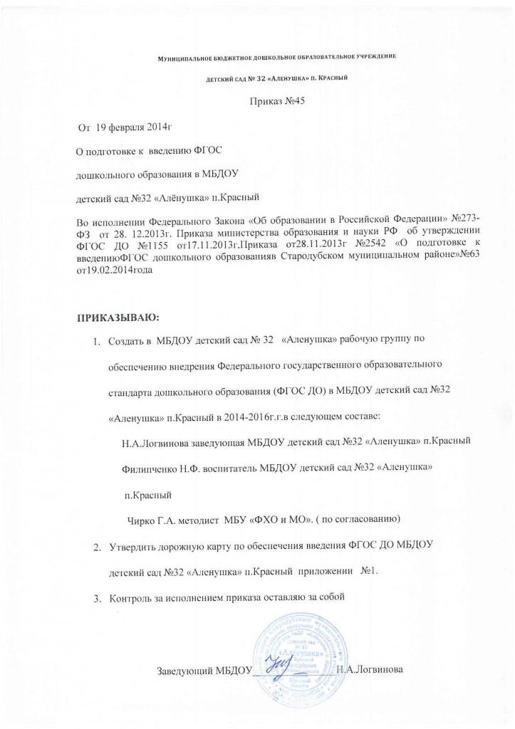 [Untitled]_Страница_1
