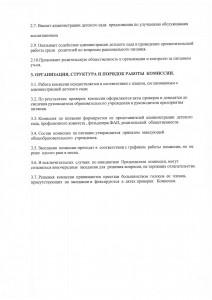 str_2
